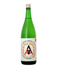 純米酒 トリプルA(火入酒) 1800ml