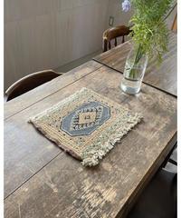Afghanistan vintage | mini rug beige 27 × 33.5cm