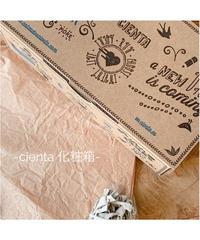 Cienta box / 化粧箱を同封希望の方へ