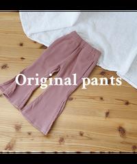 taata | Smooth Cotton Rib PT