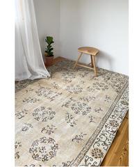 Lily vintage | rug beige 252 × 159cm