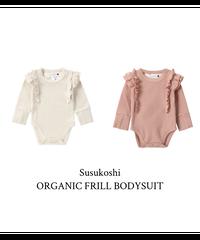 Susukoshi   ORGANIC FRILL BODYSUIT