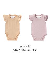 Susukoshi   ORGANIC Flutter Suit