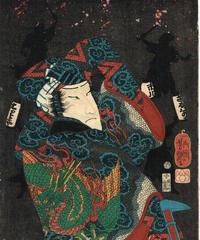 歌川芳艶 「江戸の花夜の賑」万延1年【浮世絵】