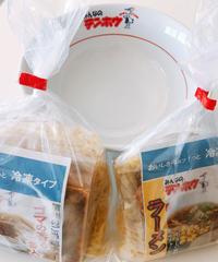テンホウオリジナル丼とラーメンタンタンメンセット