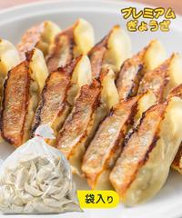 【プレミアムぎょうざ】あふれ出す肉汁!「信州米豚」と「信州産の小麦粉・野菜」使用 [冷凍56粒/1袋]