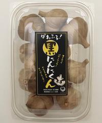 ぱわふる!黒にんにくん 220gパック(球)