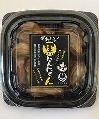 ぱわふる!黒にんにくん 50gパック(ほぐし)