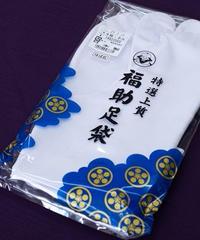 福助足袋 冬物/ネル 巾広
