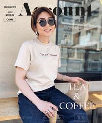 TEA & COFFEE TEE