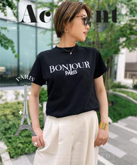 Paris BonTEE