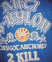 """""""ANTIⅡFULLSCO別注"""" (ロンT/ロイヤルブルー) #EXC-LT04"""