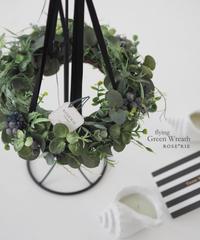 flying  Wreath:Green(スタンド付き)