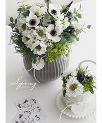 Spring2021'Flower Bougue ベース付き【完成品】