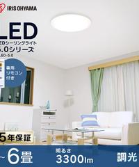 LEDシーリングライト6畳用 (アイリス)