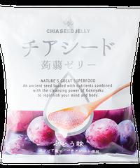New!!チアシード蒟蒻ゼリー ぶどう味 (ケース 12袋入り)