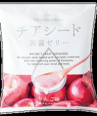 【期間限定1袋おまけキャンペーン】New!!チアシード蒟蒻ゼリー りんご味 (ケース 12袋入り)