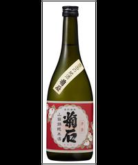 菊石 山田錦純米酒  720ml(梱包代込)