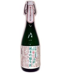 菊石 袋濾し純米吟醸 生酒 720ml(梱包代込)