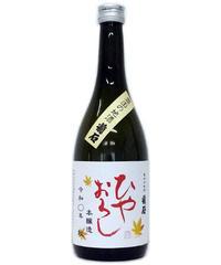 菊石 ひやおろし本醸造 720ml(梱包代込)
