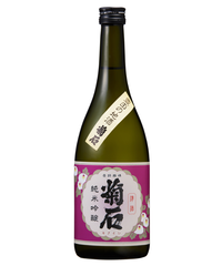 菊石 純米吟醸  720ml(箱代込)