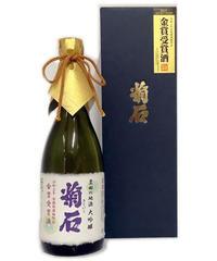 金賞受賞酒 菊石大吟醸720ml(箱入・梱包代込)