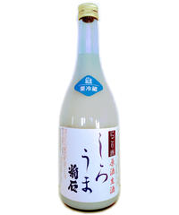 にごり酒 しろうま菊石原酒生酒720ml(2本より発送可能・宅配箱込価格)