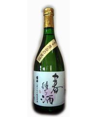 しぼりたて純米原酒 春待ち酒(箱代込) 720ml