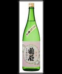 菊石 純米酒 夢ゆたか  1800ml(梱包代込)