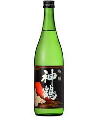 神鶴 吟醸 720ml
