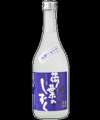 レンコン焼酎 荷葉のしずく 720ml(化粧箱入り)