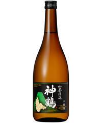 神鶴 本醸造 720ml(山廃仕込)