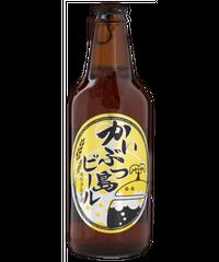 かいぶつ島ビール (海部津島麦酒) 330ml