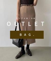 (アウトレット)合わせ買い限定 サンプル品・B品バッグ