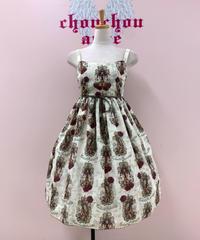 《アンシャンテリックアンシャンテリー》王女様のヴァイオリンジャンパースカート