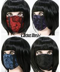 《QutieFrash》ファッションマスク〜ドラゴンサテン〜 7769-AC