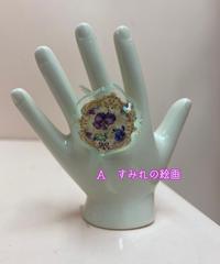 《アンシャンテリックアンシャンテリー》清らなすみれ・すみれの絵画 Dolled up Ring
