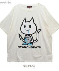 【Deorart】DRT2579 ヴィンテージ仕上げ オーバーサイズTシャツ (にゃんこぱす