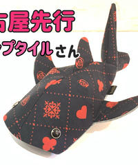KASEI/カセイ養殖依頼 トランプタイル 小サメ ショルダー