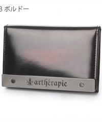 artherapie  230570 ATメタルプレートアドバン 名刺入れ