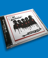 『CLOCKWORK SOLDIERS』CD