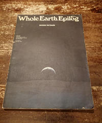 1970s  Whole Earth Epilog.