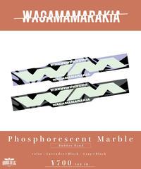 [ 我儘ラキア ]Phsphorescent Marble Rubber Band [3月下旬お届け]