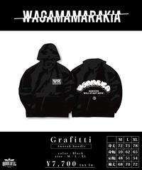 [ 我儘ラキア ] Grafitti Anorak hoodie[12月末頃お届け予定]
