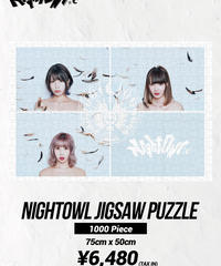 [ NightOwl ][受注販売]<7月上旬発送>1000ピース!ジグソーパズル【75x50cm】