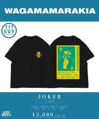 """[ 我儘ラキア ]  JOKER """"DRY"""" T-shirt -ブラック-"""