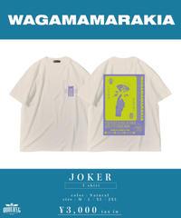 [ 我儘ラキア ]  JOKER T-shirt -ナチュラル-