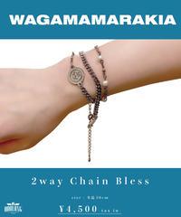 [ 我儘ラキア  ] 2way Chain Bless