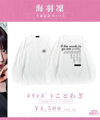 [我儘ラキア][海羽凜] #リンポト ことわざ Longsleeve T-shirts-WHITE-  [12月上旬頃お届け予定]