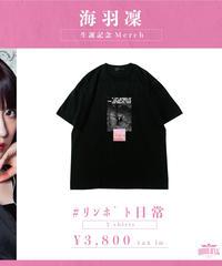 [我儘ラキア][海羽凜] #リンポト 日常 T-shirts-BLACK- [12月上旬頃お届け予定]